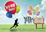 201502_新少年團